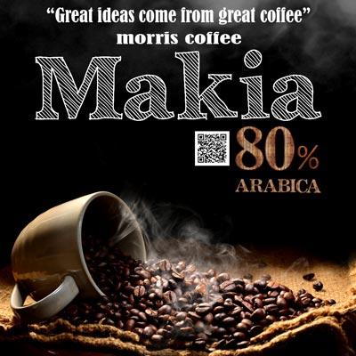 قهوه ترکیبی ماکیا