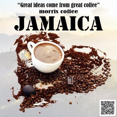 قهوه جامائیکا