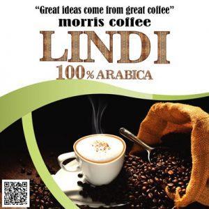 قهوه ترکیبی لیندی