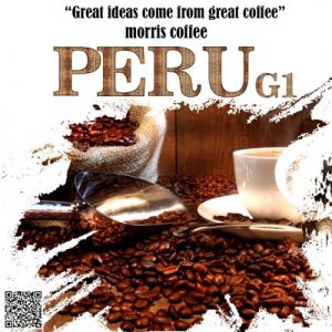 قهوه پرو G1