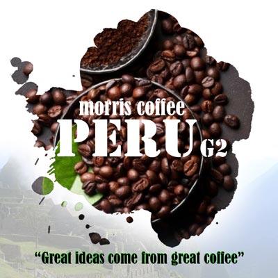 قهوه پرو G2