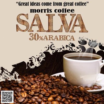 قهوه ترکیبی سالوا