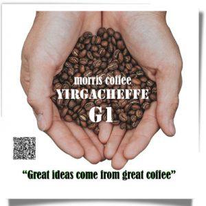قهوه یورگاچف G1 (یرگاچف)