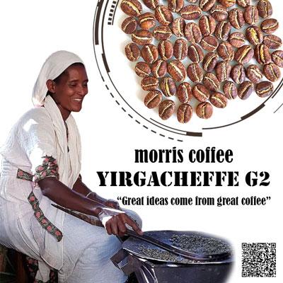 قهوه یورگاچف G2