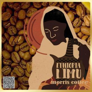 قهوه عربیکا اتیوپی لیمو