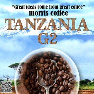 قهوه تانزانیا G2