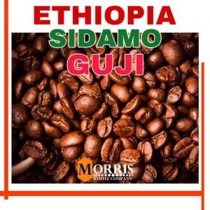 قهوه عربیکا اتیوپی سیدامو گوجی
